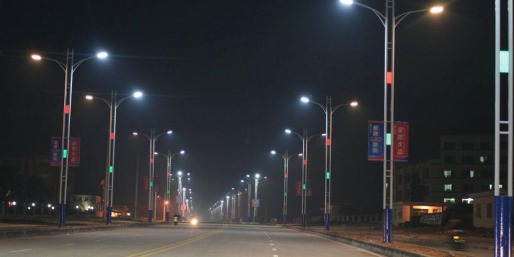 led street (china)